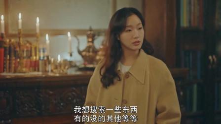 韩剧进入李敏镐世界的金高银身份成迷