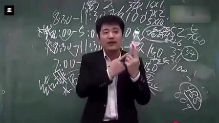 网红张老师的段子又来了,不是每一瓶水都叫矿泉水,爆笑课堂!