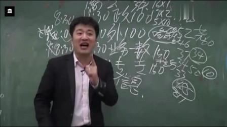 网红神嘴张雪峰老师,这神逻辑就怼你 985名校!哈哈,笑中有料