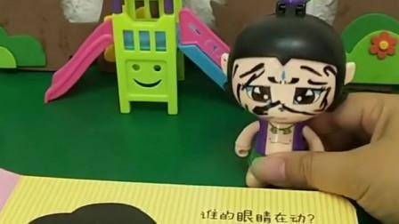 七娃脏兮兮的就出去玩,爷爷让他洗澡他也不洗,结果小朋友们都不跟他玩!