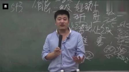 网红张雪峰老师,女生结婚还没生孩子?求职时,哪个老板会喜欢?