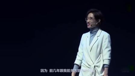 """刘敏涛""""抹茶冰淇淋""""的演讲视频曝光 看完之后惹人泪目"""