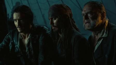 加勒比海盗:海底窜出海盗船,水手都是海洋生物,船长太可怕