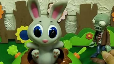 僵尸把小兔子困了起来,还来偷小兔子的萝卜,谁来救救小兔子?