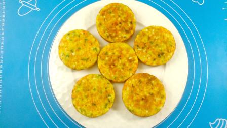 山药鸡蛋和胡萝卜做的早餐饼真好吃,味道鲜美营养丰富