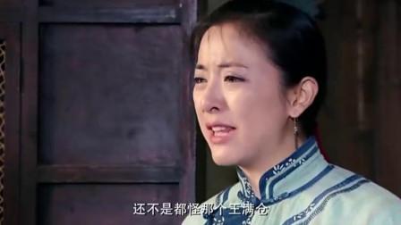 青岛往事:为了救出天佑,家里决定把地给日本人,大嫚却不同意!