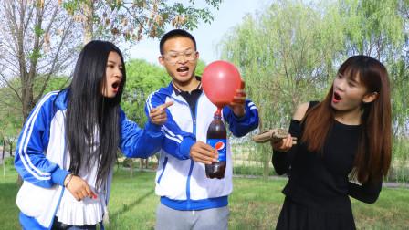 不用嘴吹气球赢信号枪,没想赢的人是学渣,怎么做到的
