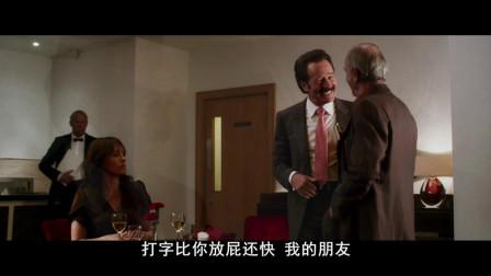 大叔跟妻子约会突然碰到坏人,立刻让妻子变成秘书,差点被生日蛋糕暴露