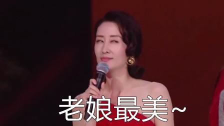 最近凭借一个表情上热搜第一!刘敏涛:唱功有那么重要吗?