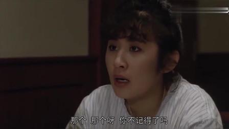 望夫成龙:看完这段视频,才知道女生吵架为什么总是能赢