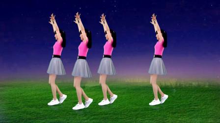 流行歌曲广场舞《你给的幸福》32步简单好看,特别好听!