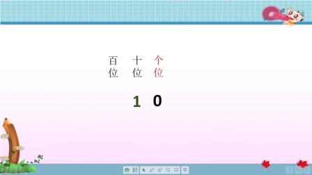 冀教版小学数学四年级下册第六单元《小数的认识》
