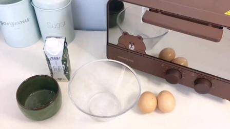 如何制作蛋挞液?