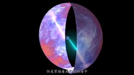 宇宙大爆炸是万物的起源,如果这一切不发生的话,今天将不存在!