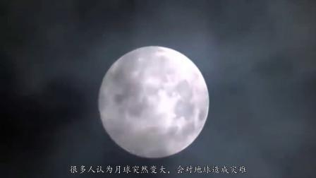 为什么认为超级月亮的出现和灾难发生有关系,如何看待这个问题!
