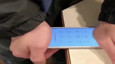 这是刚出的折叠屏手机,我研究一下,确实能折叠!