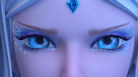 精灵梦叶罗丽:冰公主心机眼妆加宝石,曼多拉和思思竟是同款!