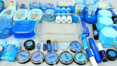 梦幻蓝色系列混泥,有闪粉、指甲油、口红等等,无硼砂