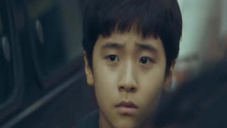 信号Signal:小男孩还能看到害自己女同学的真正凶手!