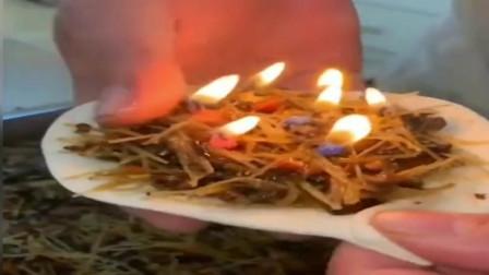 广西梧州的老公说生日蛋糕太贵,给我做个特别的,看到后惊呆了,会过日子但没生活仪式感的男人啊