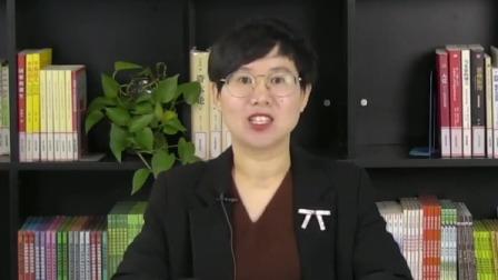 上海市中小学网络教学课程 八年级 道德与法治:国家行政机关