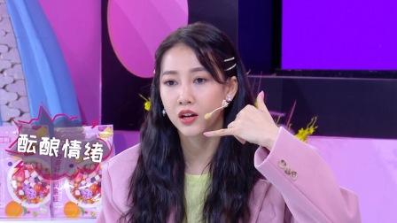 弦子王妍苏谈育儿经,直言宝妈化妆不容易!