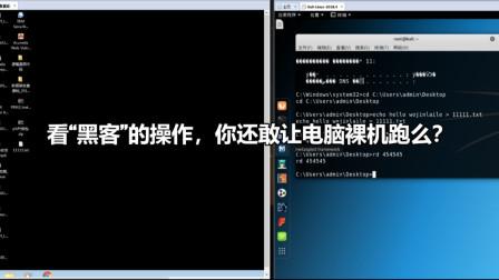 """看这款国产毒软件""""360安全卫士""""如何抵挡黑客的远控入侵"""