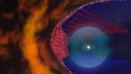 """外星文明""""罩着""""太阳系?旅行者2号在太阳系边缘,发现巨大火墙"""