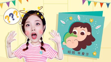 5分钟教你学做母亲节惊喜礼物!快和桃子一起DIY吧!