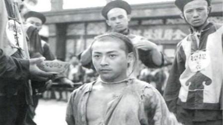 在处决戊戌六君子时,慈禧下令用钝刀执行,谭嗣同被砍了30刀