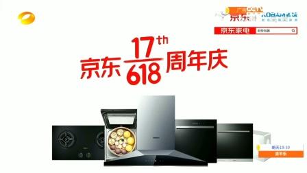 20200509老板厨房电器