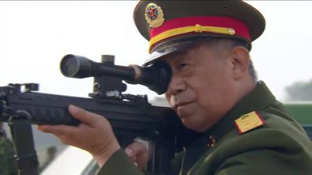 何晨光拿玩具枪吓唬爷爷,不料老爷子到靶场秀一波枪法,顿时服气