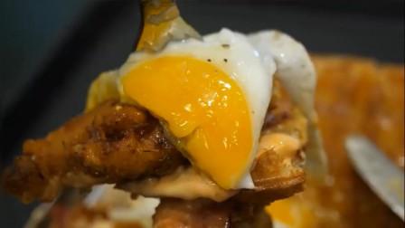 超级美味,街头小吃,培根鸡蛋华夫饼