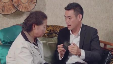 陈翔六点半:小伙刚考上金牌陪聊师,没想到第一单生意就是自己妈!