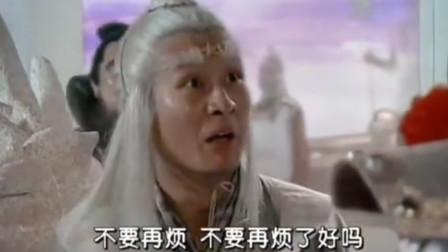 太白金星一看到二郎真君就烦,万万没有想到,他就要大祸临头