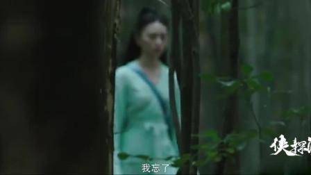《侠探简不知》情感版预告上线,千人千面,见证江湖儿女的爱恨情