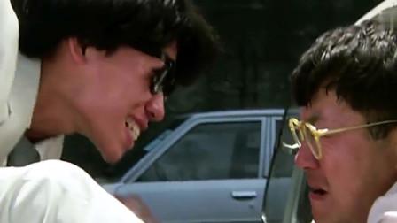 老朱蹲点停车场,收音机大盗,这段打斗太帅气