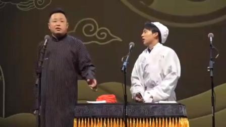 由于演出节目不合适,郭麒麟怒对闫鹤翔