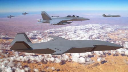 """未来空战规则""""改变者""""?首架AI无人机亮相,澳大利亚砸2亿研发"""