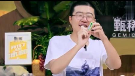 """李诞真的是奇才,何炅无意聊起的话题,他都能说成""""广告词""""!"""