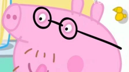 小猪佩奇绘本去划船汪汪队立大功猪猪侠熊出没