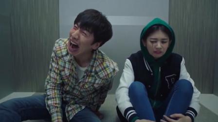 李光洙遇惊魂一刻,被困20分钟才发现没按电梯,电梯里的搞笑现场