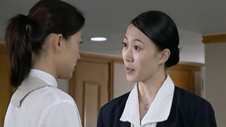 绿萝花:女上司瞧不起农村女孩,不料她是总裁的女人,上司惨了