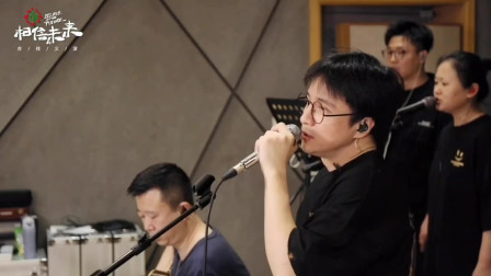 相信未来在线义演:薛之谦献唱《骆驼》久违了的歌声好听