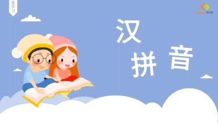 汉语拼音:  zh  ch  sh  r  2