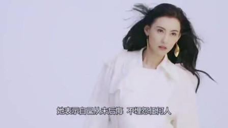 时隔11年,张柏芝哭诉不阻止陈冠希拍照原因,网友:是个可怜人