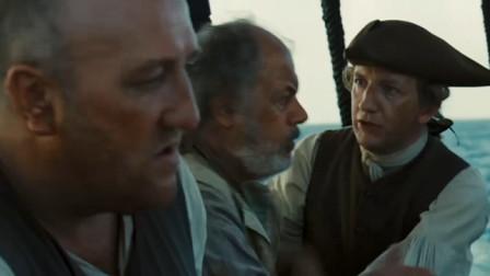 加勒比海盗2:单身水手听说船上有女人,都疯狂得去寻找!