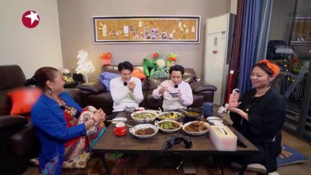 """亲爱的来吃饭:母女笑谈当年苦日子,王祖蓝要""""敬阿姨一杯"""""""