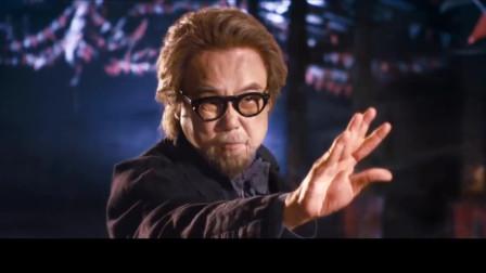 开心魔法:教授又有魔法,跟男子能量相克,男子能打赢吗