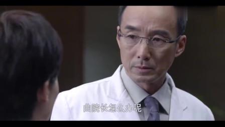 产科医生:手术需要救场,医生却被停职,院长不顾反对喊来做主刀